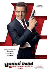 Johnny English Strikes Again  (2018) จอห์นนี่ อิงลิช พยัคฆ์ร้าย ศูนย์ ศูนย์ ก๊าก รีเทิร์น