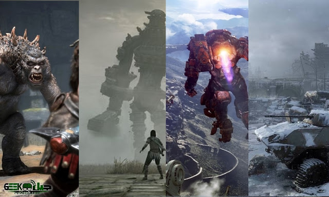 best 2018 upcoming video games