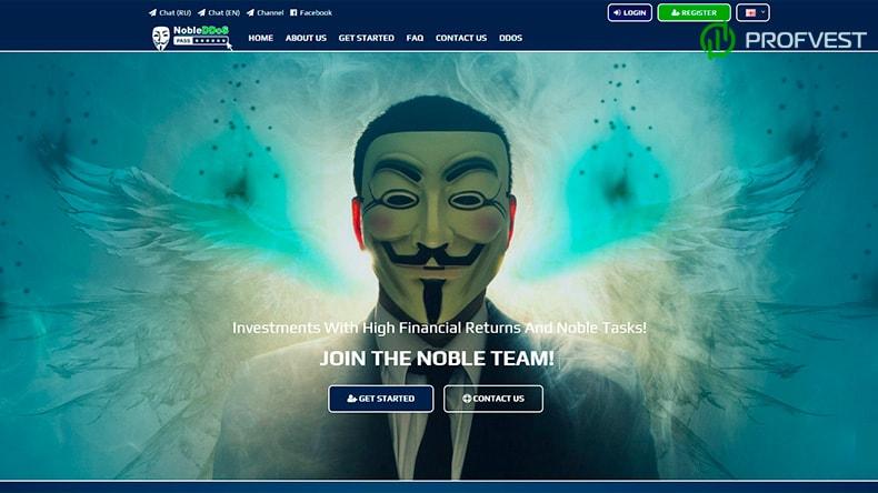 NobleDDoS обзор и отзывы HYIP-проекта