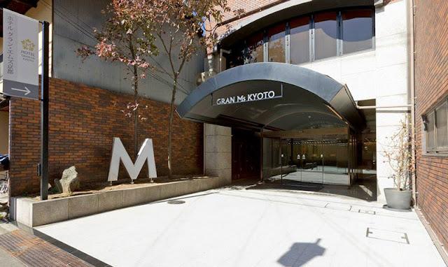 京都格蘭愛慕斯酒店 Hotel Gran Ms Kyoto