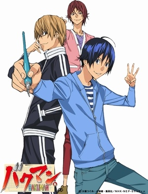 Download [OST] Bakuman S3 Opening and Ending Full Version