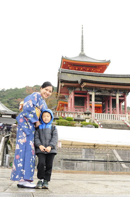 Travel kyoto with kids