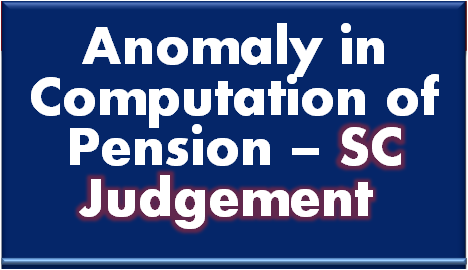 anomaly-in-computation-of-pension-sc