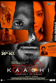 Kaashi – In Search of Ganga Budget, Screens & Box Office Collection India, Overseas, WorldWide