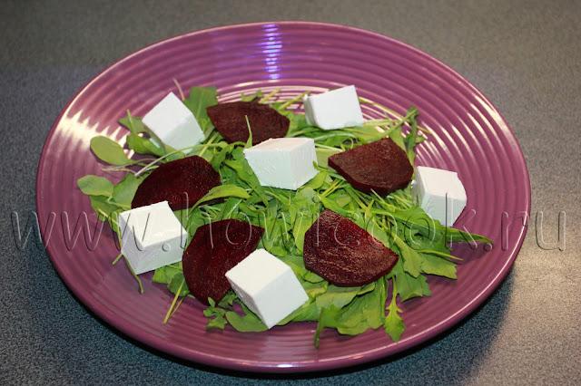 рецепт салата со свеклой, сыром фета и кедровыми орешками с пошаговыми фото