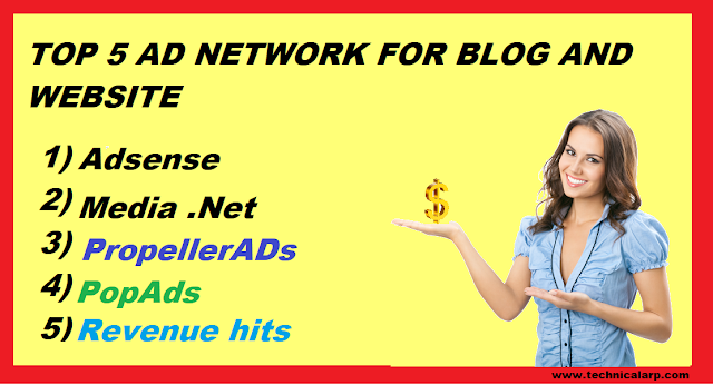 Top 5 Ad Nework- Technicalarp.com