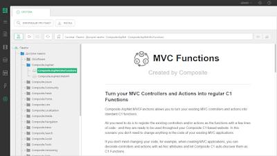 Просмотр информации о пакете во внутреннем браузере в Composite C1 CMS 5.0