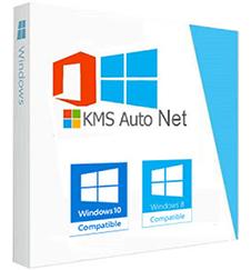 kmsauto net 2015 v1.3.6