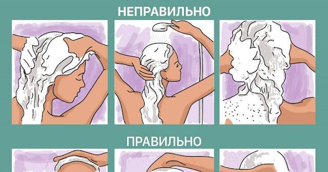 Как перестать мыть голову каждый день? 10 полезных советов от трихолога!