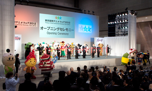 Anime Japan, at the Tokyo Big Sight convention center in Odiaba and Ariake, Tokyo