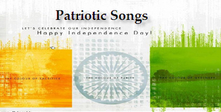 Patriotic Songs Lyrics Bobby Movie Lyrics