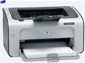 Hp laserjet 1020 software & driver | printer driver download.