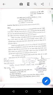 राष्टीय मतदाता दिवस की प्रतिज्ञा और उजवनी हेतु  मा. नियामक का पत्र