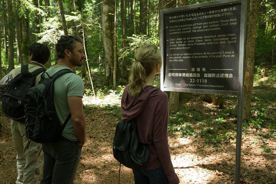 MOVIE REVIEW: THE FOREST (2016) ~ GOLLUMPUS