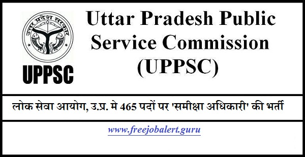 Uttar Pradesh Public Service Commission, UPPSC, PSC, PSC Recruitment, UP, Uttar Pradesh, Samiksha Adhikari, Graduation, Latest Jobs, Hot Jobs, uppsc logo