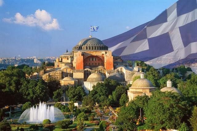 Στέιτ Ντιπάρτμεντ: Η Τουρκία να σέβεται την Αγιά Σοφιά – Ζητήσαμε ...