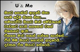 U Me My Photos