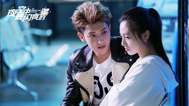 the brightest star in the sky z tao janice wu