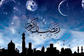 Pintu Langit Dibuka, Pintu Neraka Dikunci, Syetan Dibelenggu | Kumpulan Hadits Puasa Ramadhan