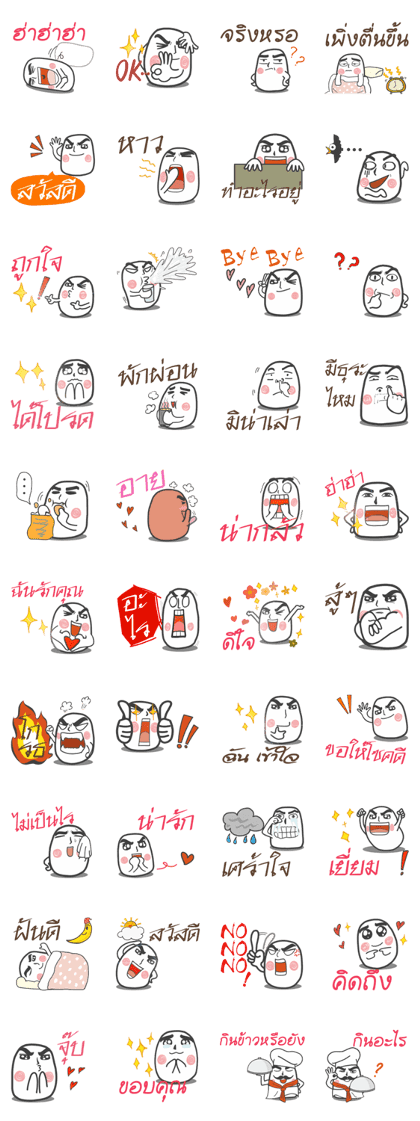 Line creators stickers uncle mochi daily greetingsthai sell line stickers uncle mochi daily greetingsthai send as gift to you m4hsunfo