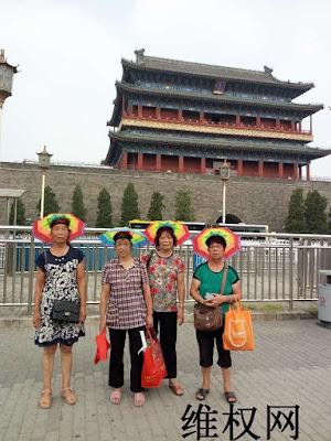 中国民主党迫害观察员:福建20年以上女冤民集体进京上访(图)