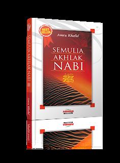 Semulia Akhlak Nabi | TOKO BUKU ONLINE SURABAYA