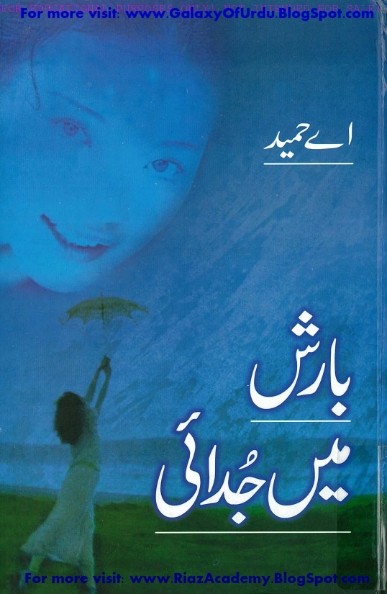 BARISH MEIN JUDAI by A. HAMEED