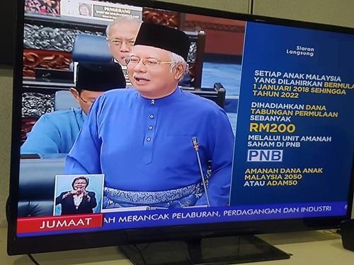 adam50: anak lahir tahun 2018 hingga 2022 dapat dana rm200, gambar amanah dana anak malaysia 2050 (adam50), anak terima duit tabung adam50 sebanyak rm200 menerusi pembukaan akaun asb & as1m