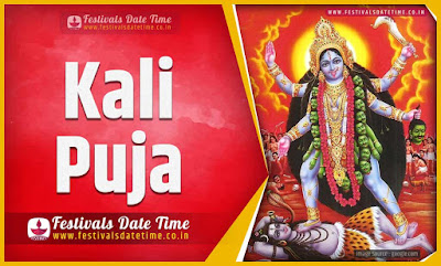 2023 Kali Puja Date and Time, 2023 Kali Puja Festival Schedule and Calendar