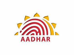 New Govt Jobs-2019 Aadhar UIDAI Recruitment Apply Now