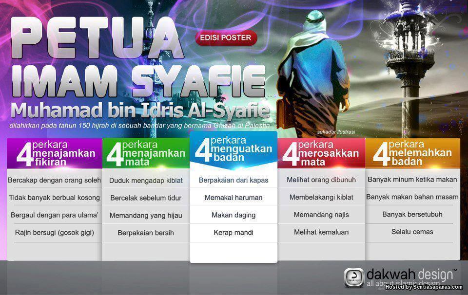 Imam Syafie Dan Kata-kata Mutiara