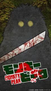 """"""" Monkey Peak """" de Koji Shinasaka y Akihiro Kumeta."""