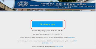 Odisha OSSTET Exam Admit Card 2018