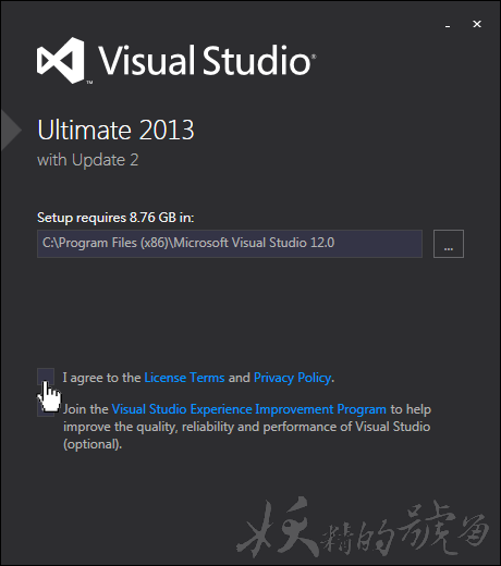 %E5%9C%96%E7%89%87+001 - Visual Studio 2013 Ultimate 旗艦版下載+安裝教學