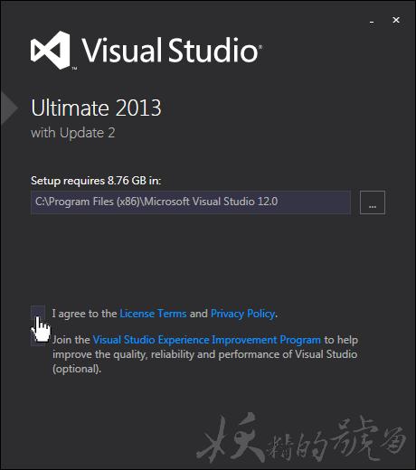 %E5%9C%96%E7%89%87+001 - Visual Studio 2013 Ultimate 旗艦版下載+安裝教學