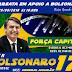 Carreata em apoio a Bolsonaro será realizada em Baixa Grande