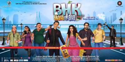 BHK Bhalla@Halla.Kom 2016 Hindi Movie Download 480p