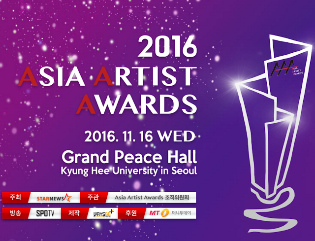 {kpop-india}ASIA ARTIST AWARDS 2016: WINNERS!asiaartistawards2016