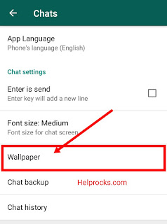 Whatsapp Chat वॉलपेपर कैसे लगाएं/ How To Set Whatsapp Chat Wallpaper