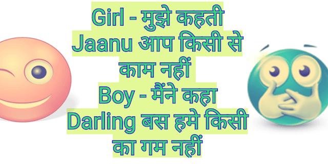 11+ New Hindi Love Shayari Photos Download Here