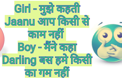 11+ New Hindi Love Shayari Photos Download Here