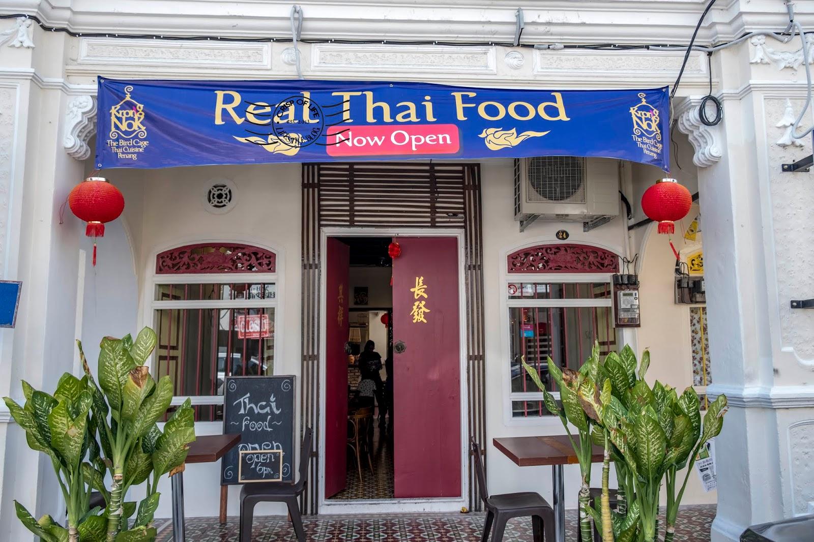 Krong Nok Thai Food at Nagore Square, Georgetown, Penang