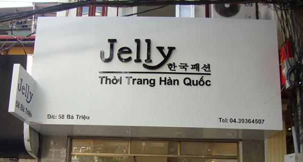 Bảng hiệu shop thời trang hàn quốc Jelly