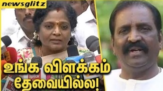 Tamilisai Soundarajan is not satisfied on Vairamuthu Regret | Andal Issue