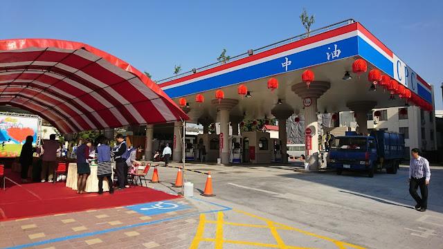 中油加油站綠建築再添一樁|臺南前鋒路加油站重新開業 | 蘭陽新聞網 LanyangNews