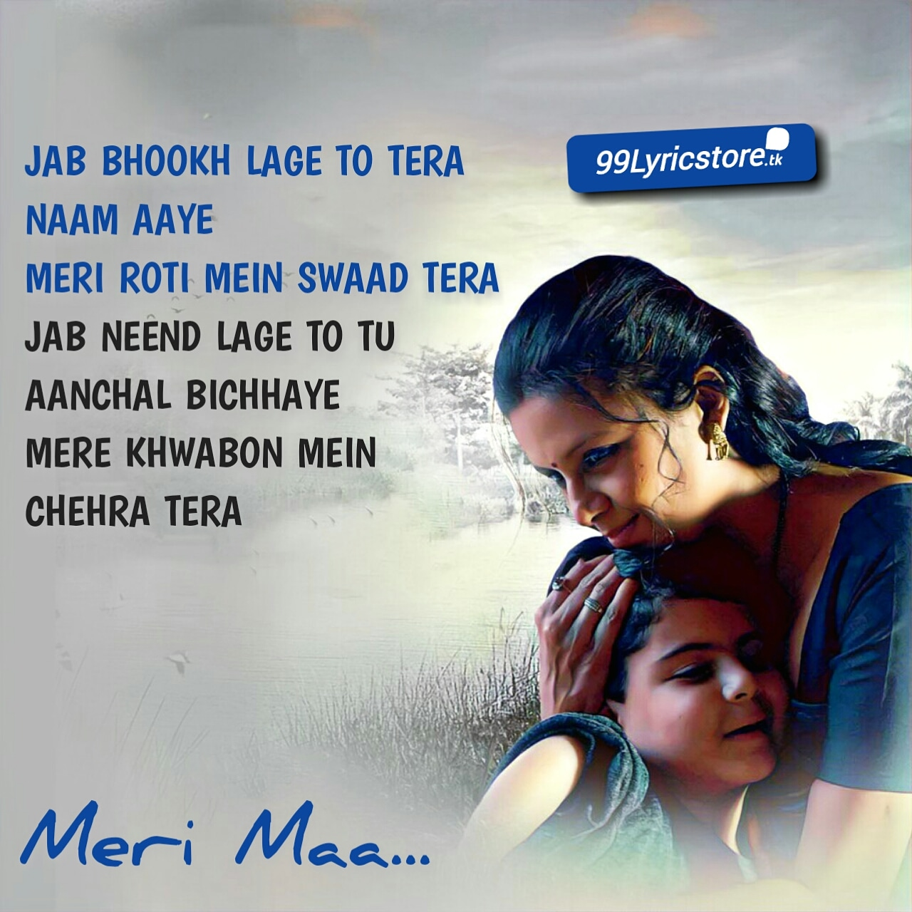Latest Hindi Song 'Meri Maa' Sung by 'Sonu Nigam'  the Bollywood movie 'CYPHER', The movie features Parikshit Sahani, Vikram Gokhale, Arun Bali, Shishir Sharma, Divya Jagdale, Rajesh Sharma, Mukesh Bhatt in leading roles. Music composed of this song by Bharat Kamal and Lyrics written by Sagar Pathak. Song Label is T-Series.