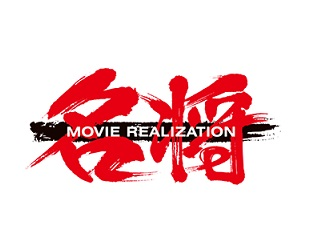 https://3.bp.blogspot.com/-AqpfR9l6g-A/V5c-BYllJiI/AAAAAAAAldY/epH00vLIAkYlFGNV_cArMmWjOo3MlgCTQCEw/s1600/movie%2Brealization-1.jpg