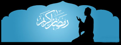 Beautiful-Ramadan-Fb-Cover
