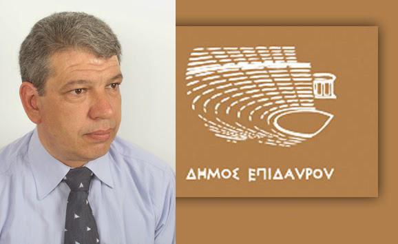 Υποψήφιος Δήμαρχος Επιδαύρου o Αλέξανδρος Τσιλογιάννης