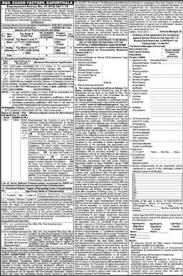 Rail Coach Factory Recruitment 2017